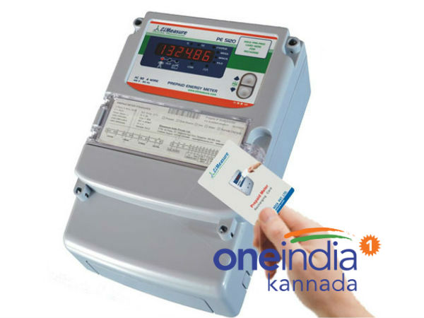 Mescom To Introduce Prepaid Energy Meters Mangaluru City