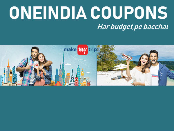 Makemytrip Offer Domestic Flights From Rs 1299 Onwards To Your City