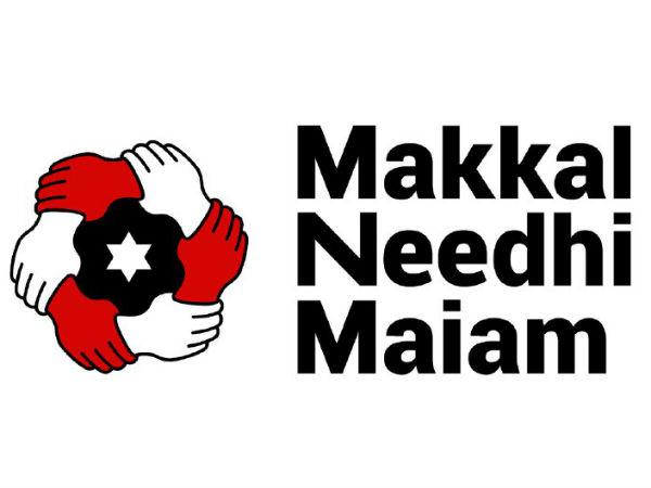 Kamal Haasan Launches New Party Makkal Neethi Maiyyam