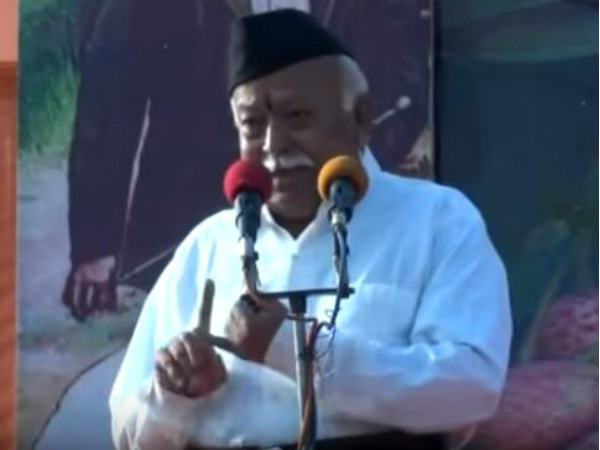 Mohan Bhagwat Speech Is An Insult To Every Indian Office Rahul Gandhi