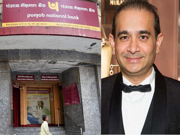 Nirav Modi Effect One One Cases Beign Registered In Cbi