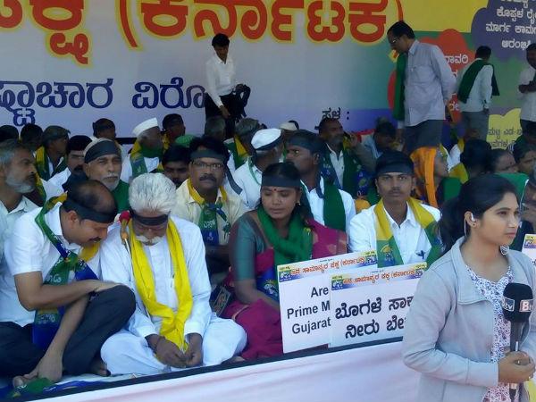 Mahadayi Issue Kannada Activists Protest For Modis Intervention