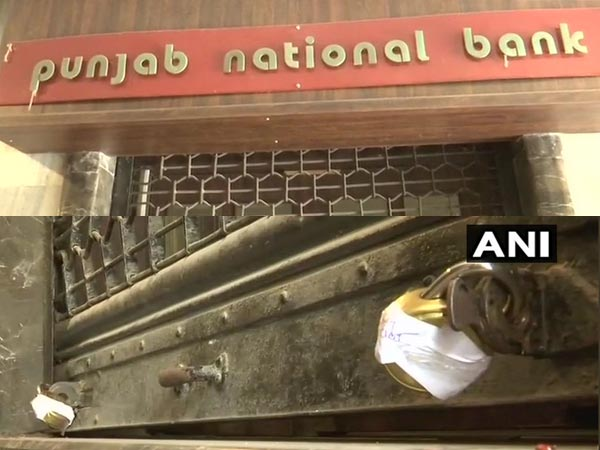 Scam Hit Pnb Share Price Fell Down More Than 25 Percent In A Week