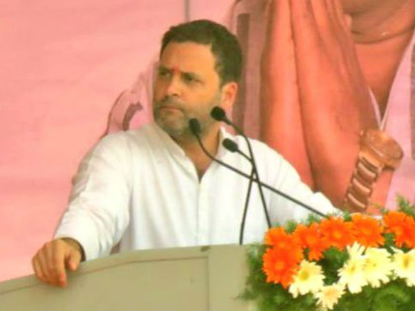 Rahul Gandhi Addresses Rally In Karatagi Koppal Highlights