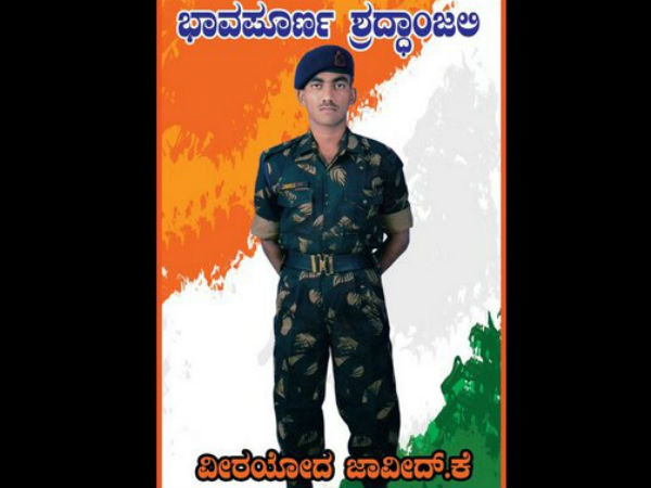 Indian Army, Davangere news in Kannada,