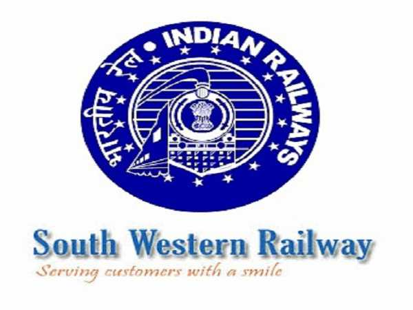 South Western Railway Recruitment 2018 Apply For Group C Post