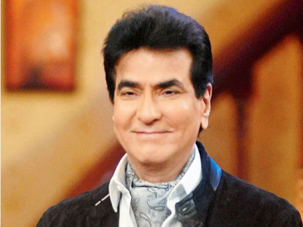 Sexual Assault Complaint Against Actor Jeetendra By His Cousin
