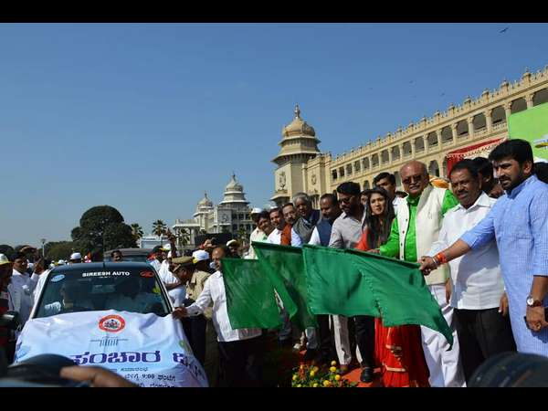 Less Traffic Day Flagged Off Against Environmental Pollution In Bengaluru