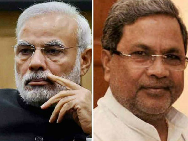 Siddaramaiah not invited to government program in which Modi participating