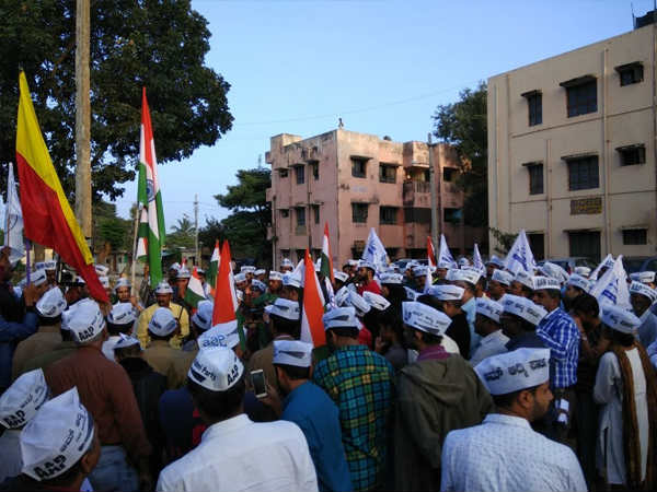 AAP Demands Arrest of Fake Voters ID Manufacturers K R Puram