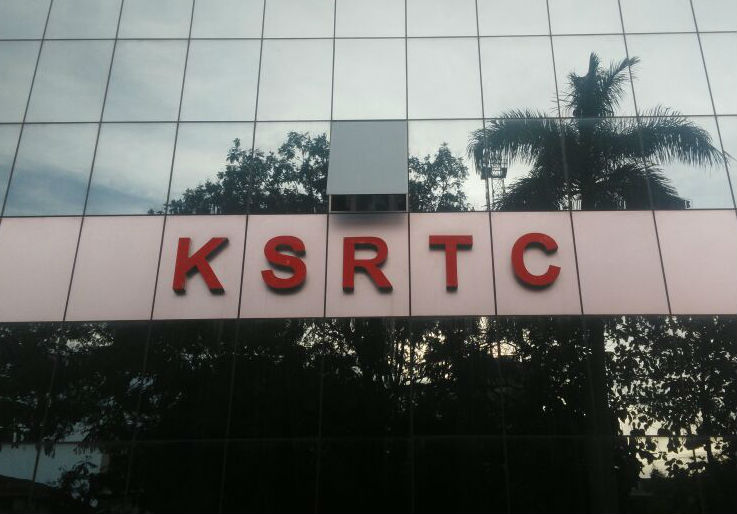KSRTC recruitment 2018 : Apply for 726 Technical Assistant Posts