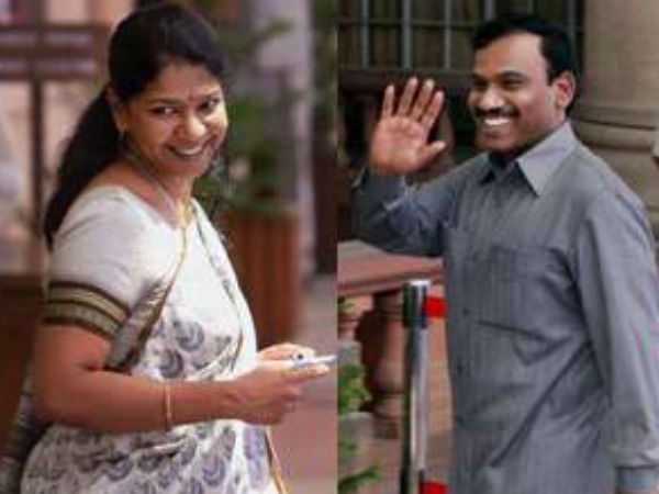 Delhi HC to hear appeal against acquittal of A Raja in 2G case