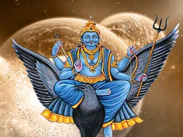 ಮಾರ್ಚ್ 8ರಿಂದ ಧನು ರಾಶಿಯಲ್ಲಿ ಶನಿ-ಕುಜ, 45 ದಿನ ಎಚ್ಚರ!