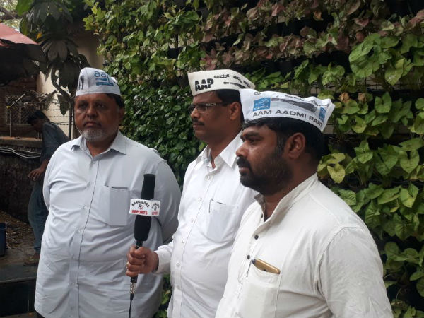 AAP Demands Arrest of Fake Voters ID Manufacturers
