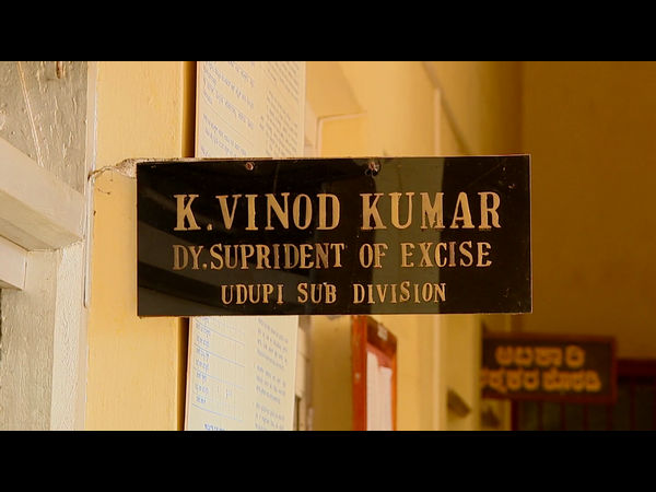 ACB officials raids on Udupi excise DySP Vinod Kumar's houses