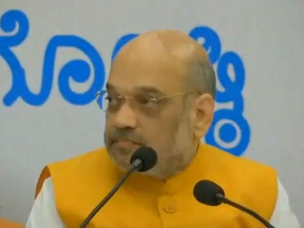 Amit Shah Lambasted On Siddaramaiah And Congress