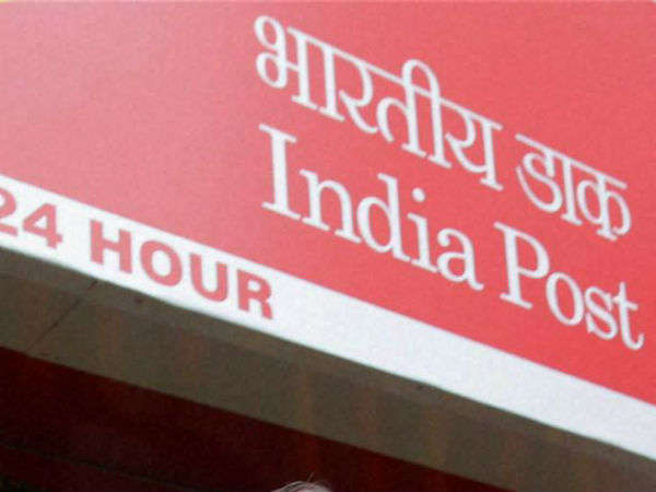 India Post Payment Bank To Begin From April