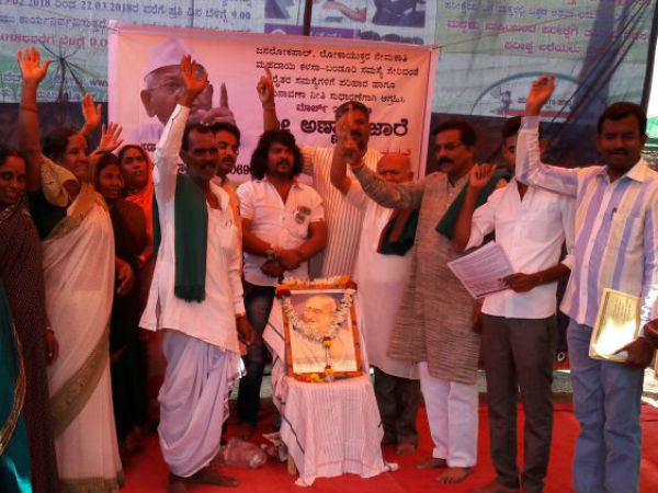 Anna Hazare Hunger Strike for Lokpal gets support from Bagalkot