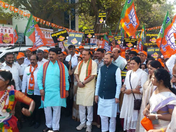 Bengaluru Rakshisi padayatra by BJP starts from today