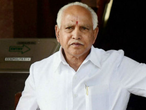 Bjp President Bs Yeddyurappa Reaction Veerappa Moily Tweet
