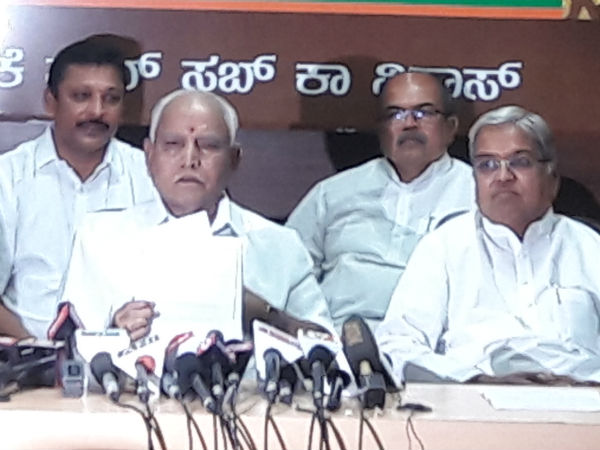 Bs Yeddyurappa Lambasted On Mb Patil