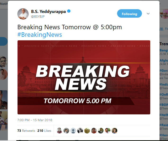 BS Yeddyurappa all set to give Breaking news on March 16