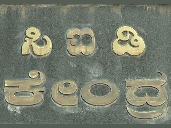 ವಿಕ್ರಂ ಇನ್ವೆಸ್ಟ್ಮೆಂಟ್ ವಂಚನೆ ಪ್ರಕರಣ ಸಿಐಡಿಗೆ ವಹಿಸುವ ಸಾಧ್ಯತೆ