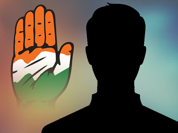 Elections 2018: Congress probable candidates 123 list