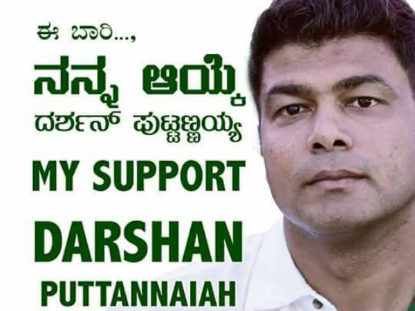 Darshan Puttannaiah to Contest from Melukote assembly constituency