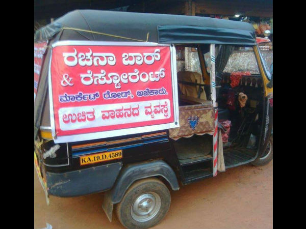 Free Pick Up Drop Service To This Karkala Bar Customers