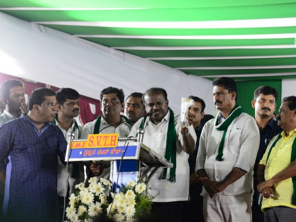 HD Kumaraswamy address Kumara Parva rally in Nagamangala