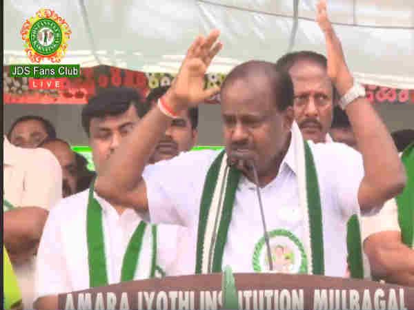 Do Not Believe Modi Siddaramaiah Word Jds State President Hd Kumaraswamy