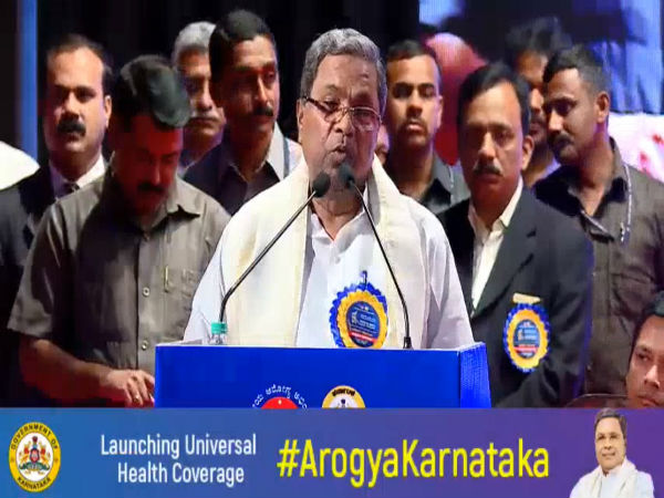 Siddaramaiah Launches Universal Health Coverage Arogyakarnataka