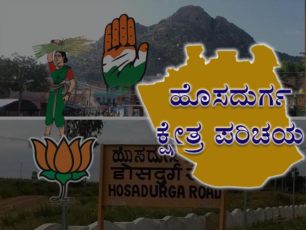 Karnataka Assembly Election 2018 Hosadurga Constituency Profile