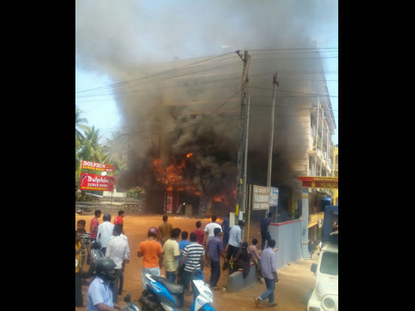 Fire broke out at Commercial Complex in Manipal