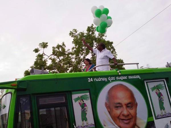 Karnataka Election Chitradurga Jds Candidates Profile