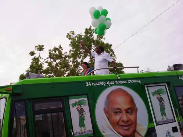 Karnataka Election Bagalkot Jds Candidates Profile