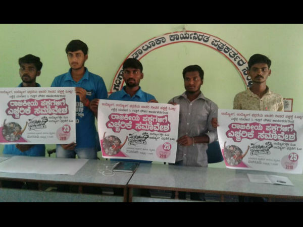 Warning conference to political parties by youngsters on March 25