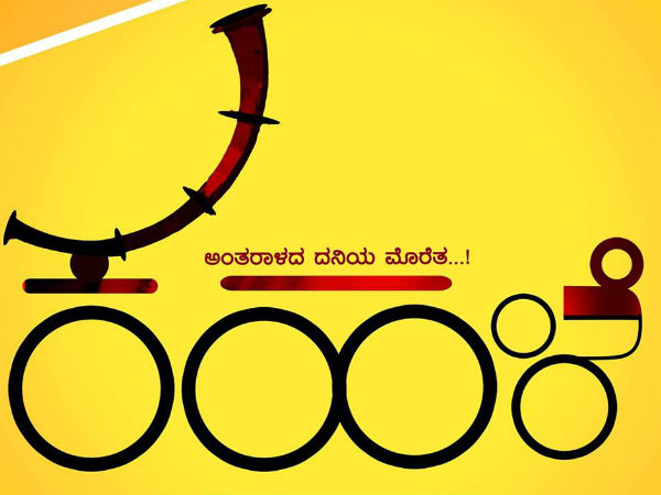 Kahale The World Of Young Kannada Literature Enthusiasts