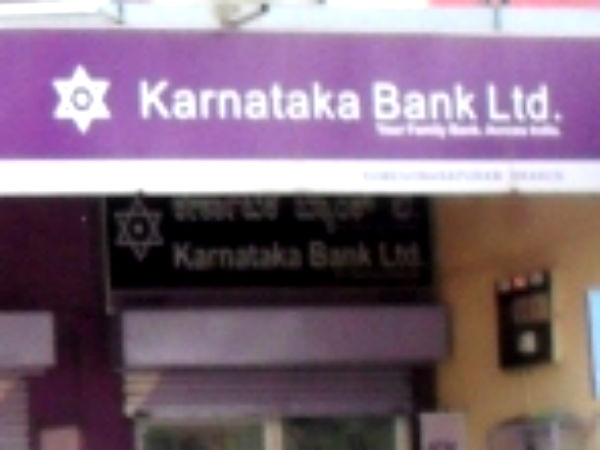 Now fraud by Gitanjali Gems in Karnataka bank reported