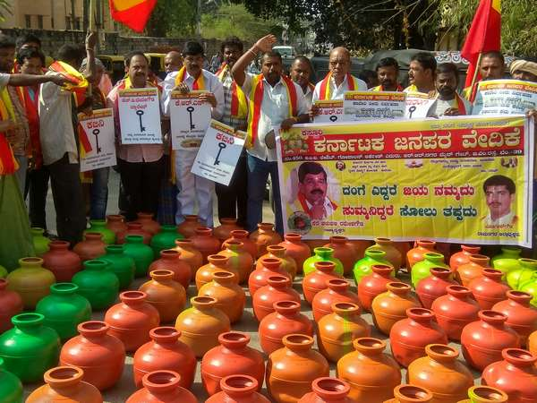 Unique fight against the Cauvery Water Management Board in Ramanagara