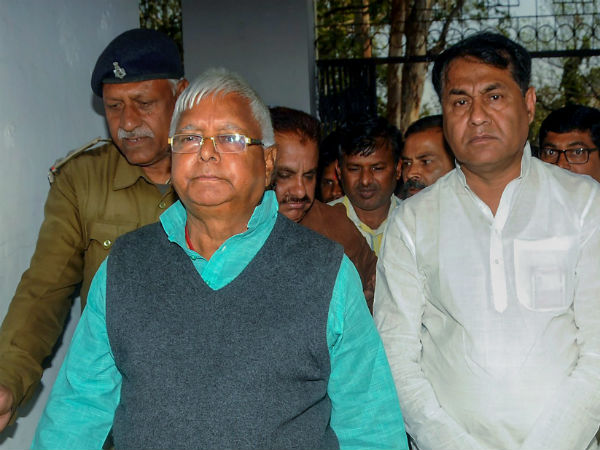 th Case Of Fodder Scam Ranchi Cbi Special Court Pronounces Lalu Guilty