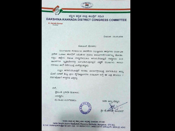 DK District Congress issues show cause notice to Pratibha Kulai for taking to media
