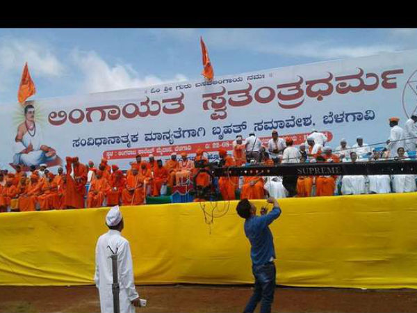 Accept the report or else face the protest: Lingayat's warning to govt