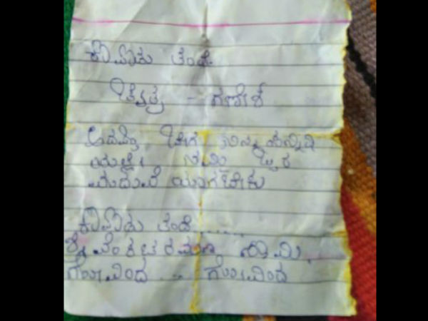 a young girl writes letter to god to save her love altavistaventures