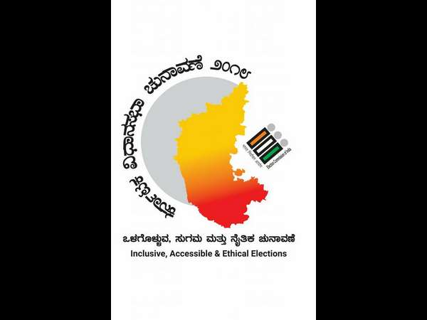 14 Lakh New Voters In Mandya District