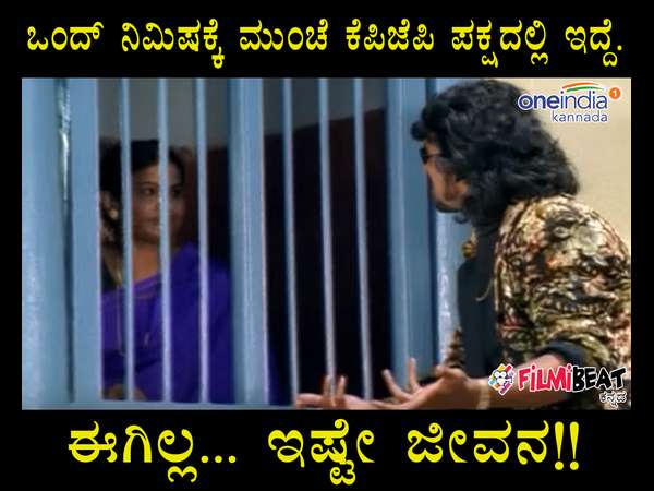 Memes On Actor Upendra After He Quit Kpjp Intend Start Prajakiya