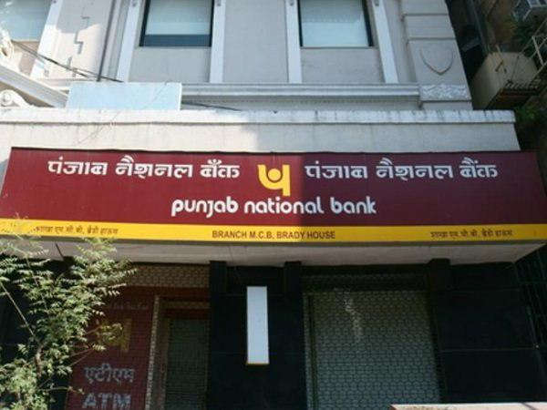 This is the mastermind of the Rs 12,000 crore PNB scam