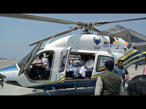 Rahul Gandhi Arrives At Mangaluru Airport