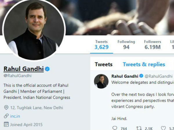 Office Of Rg Twitter Account Renamed Rahul Gandhi